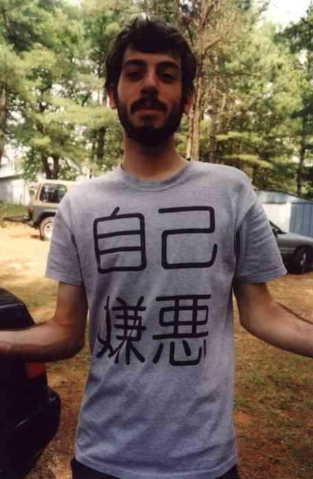 外人,おもしろ,日本語,シャツ,画像019