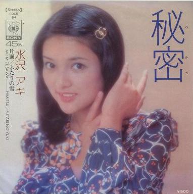 昭和時代,女優,画像,美人021