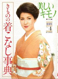 昭和時代,女優,画像,美人026
