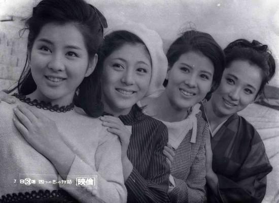 昭和時代,女優,画像,美人027