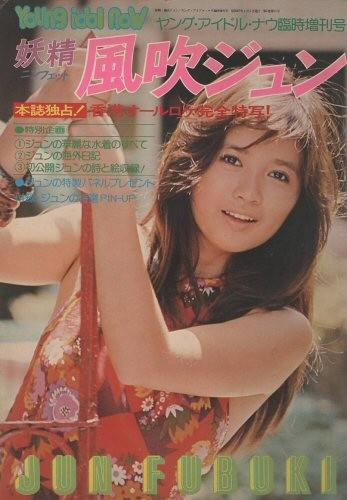 昭和時代,女優,画像,美人040