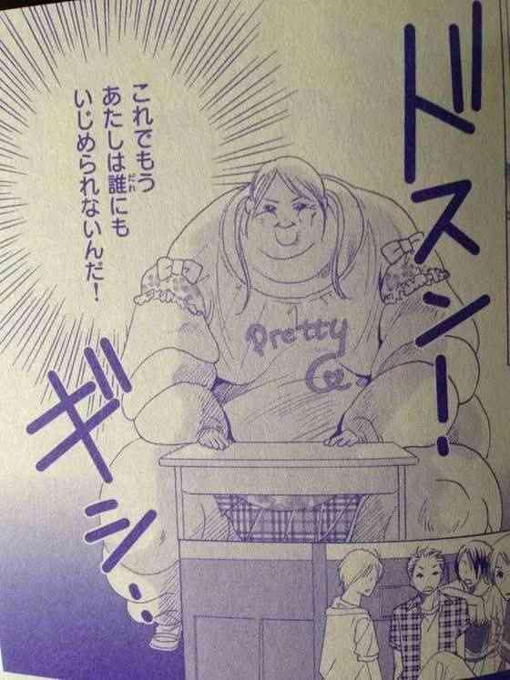 絶対に吹く,少女漫画,おもしろ画像,まとめ044
