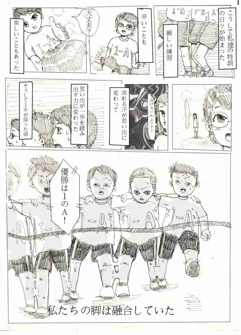 絶対に吹く,少女漫画,おもしろ画像,まとめ052