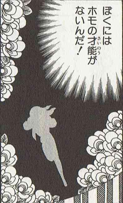 絶対に吹く,少女漫画,おもしろ画像,まとめ053