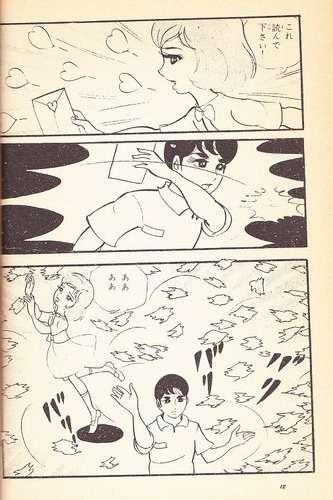 絶対に吹く,少女漫画,おもしろ画像,まとめ075