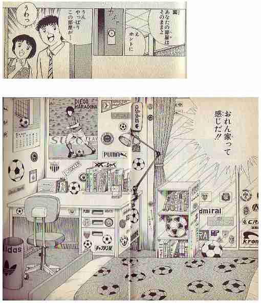 絶対に吹く,少女漫画,おもしろ画像,まとめ088