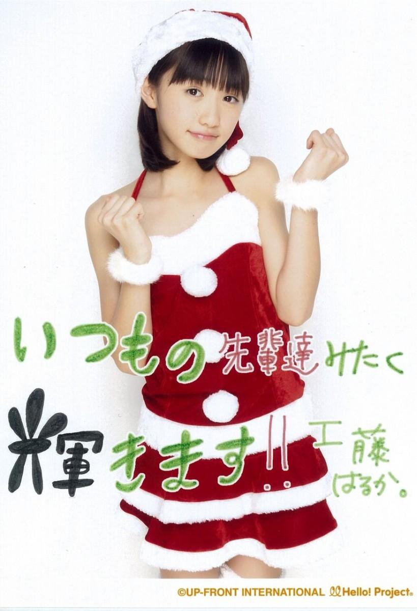 美少女,アイドル,サンタ,コスプレ画像,まとめ002