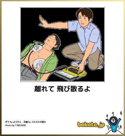 爆笑,腹痛い,bokete,画像,まとめ3581