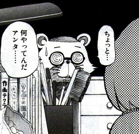 LINE,2ch,twitter,レス,煽り,ネタ画像,まとめ674