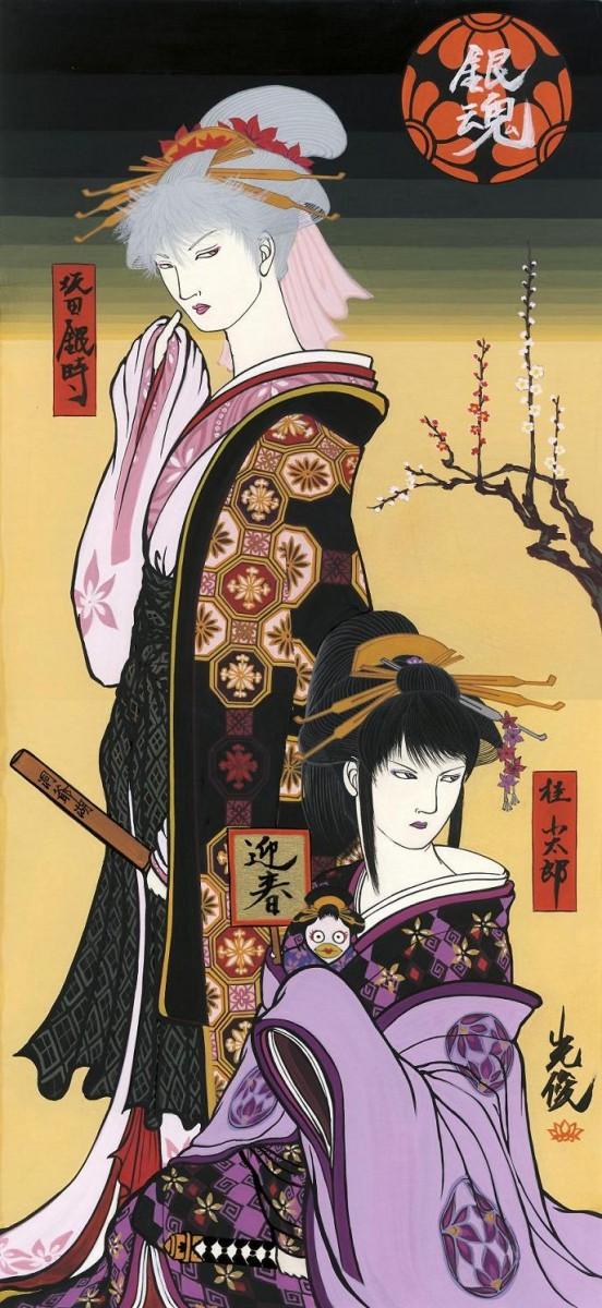 浮世絵アート,画像,まとめ007