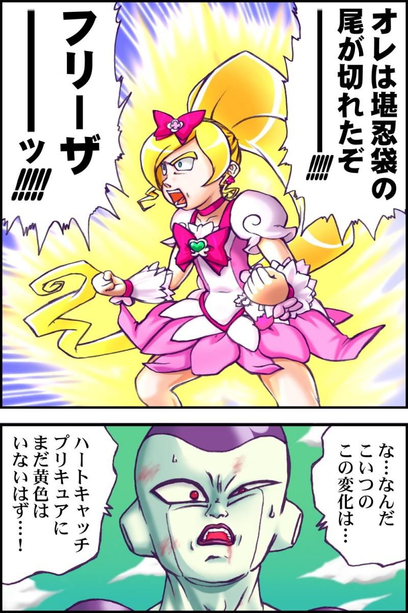 大爆笑,アニメ,面白,コラ画像,まとめ008