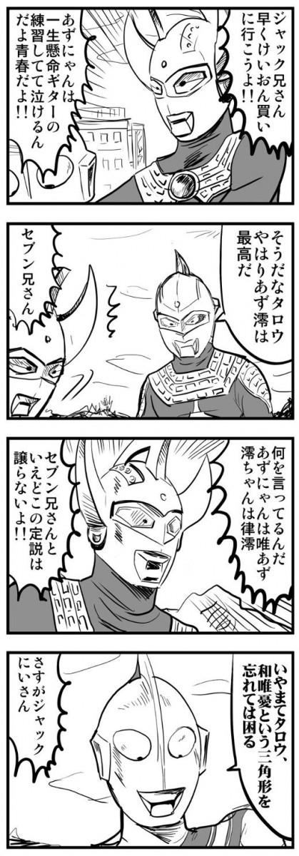 大爆笑,けいおん!,面白,コラ画像,まとめ021