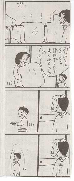 大爆笑,コボちゃん,面白,コラ画像,まとめ031