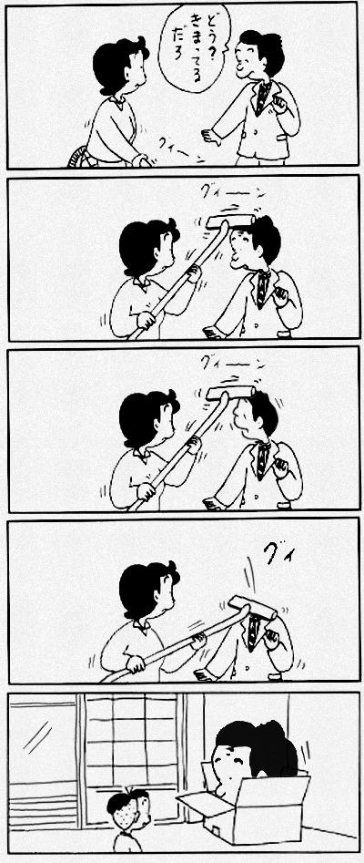 大爆笑,コボちゃん,面白,コラ画像,まとめ040