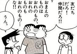 LINE,2ch,twitter,レス,煽り,ネタ画像,まとめ2004