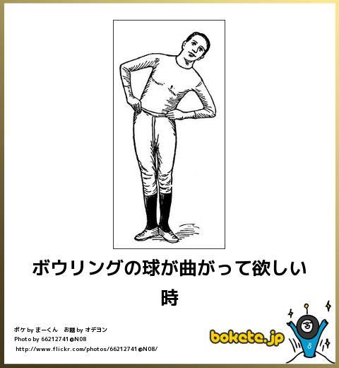 爆笑、おもしろ、bokete、ボケて,画像,まとめ,面白3247