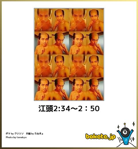 爆笑、おもしろ、bokete、ボケて,画像,まとめ,面白4190