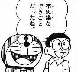 2ch, LINE, twitter, まとめ, ネタ画像, レス, 煽り1057