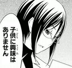 2ch, LINE, twitter, まとめ, ネタ画像, レス, 煽り1143