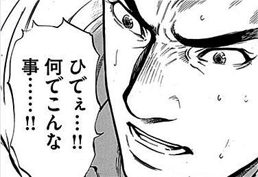 2ch, LINE, twitter, まとめ, ネタ画像, レス, 煽り1151