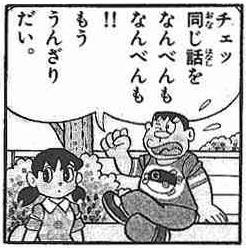 2ch, LINE, twitter, まとめ, ネタ画像, レス, 煽り1559