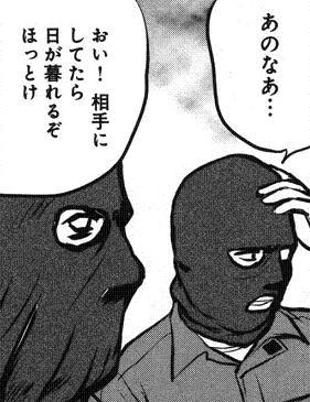 2ch, LINE, twitter, まとめ, ネタ画像, レス, 煽り1595