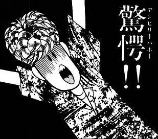 2ch, LINE, twitter, まとめ, ネタ画像, レス, 煽り1859