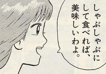 2ch, LINE, twitter, まとめ, ネタ画像, レス, 煽り1864