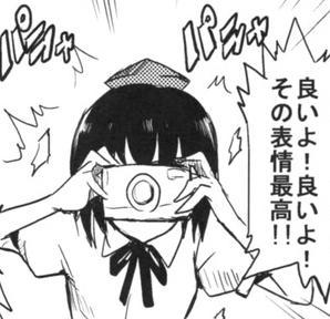 2ch, LINE, twitter, まとめ, ネタ画像, レス, 煽り1912