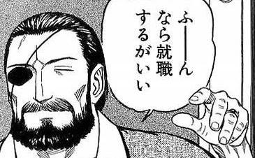 2ch, LINE, twitter, まとめ, ネタ画像, レス, 煽り1959
