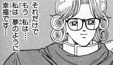 2ch, LINE, twitter, まとめ, ネタ画像, レス, 煽り2134