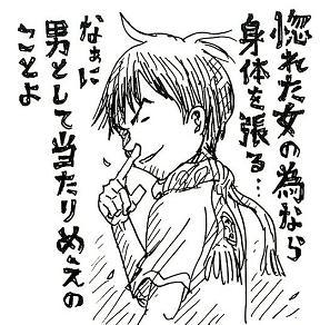 2ch, LINE, twitter, まとめ, ネタ画像, レス, 煽り2148
