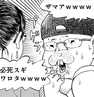 2ch, LINE, twitter, まとめ, ネタ画像, レス, 煽り2172