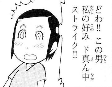 2ch, LINE, twitter, まとめ, ネタ画像, レス, 煽り2364