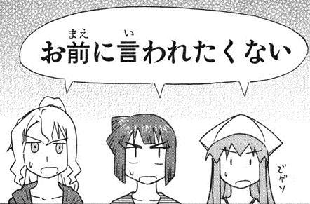 2ch, LINE, twitter, まとめ, ネタ画像, レス, 煽り2524