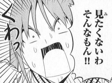 2ch, LINE, twitter, まとめ, ネタ画像, レス, 煽り2666