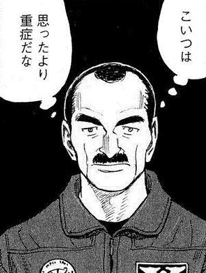 2ch, LINE, twitter, まとめ, ネタ画像, レス, 煽り2673