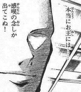 2ch, LINE, twitter, まとめ, ネタ画像, レス, 煽り2713