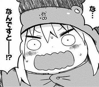 2ch, LINE, twitter, まとめ, ネタ画像, レス, 煽り2791