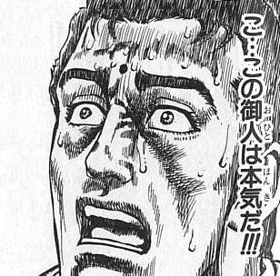 2ch, LINE, twitter, まとめ, ネタ画像, レス, 煽り2794