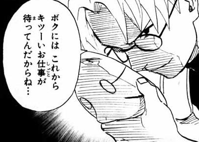 2ch, LINE, twitter, まとめ, ネタ画像, レス, 煽り3152