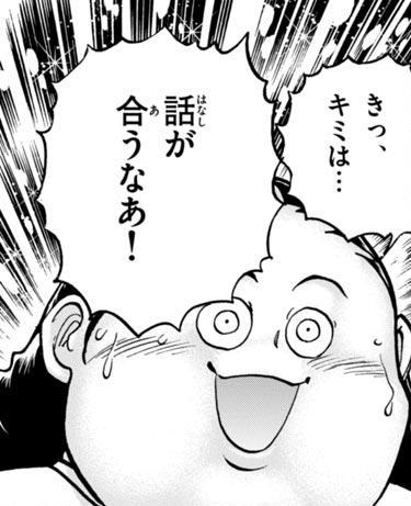 2ch, LINE, twitter, まとめ, ネタ画像, レス, 煽り3154