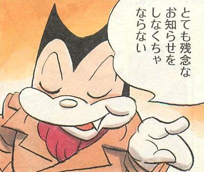 2ch, LINE, twitter, まとめ, ネタ画像, レス, 煽り641