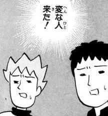 2ch, LINE, twitter, まとめ, ネタ画像, レス, 煽り693