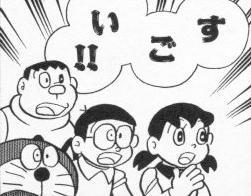 2ch, LINE, twitter, まとめ, ネタ画像, レス, 煽り846