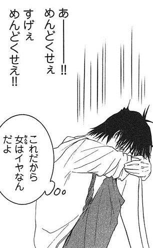 2ch, LINE, twitter, まとめ, ネタ画像, レス, 煽り937