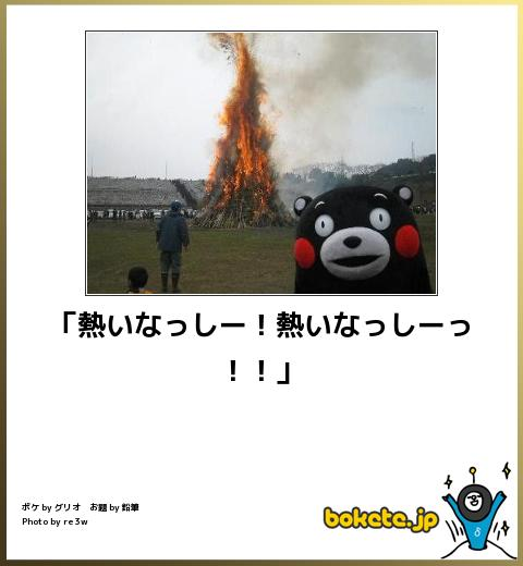 bokete, おもしろ, まとめ, ボケて, 爆笑, 画像1428