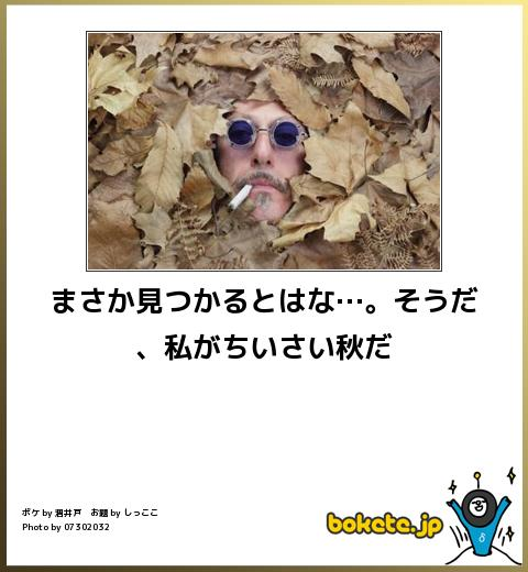 bokete, おもしろ, まとめ, ボケて, 爆笑, 画像1449