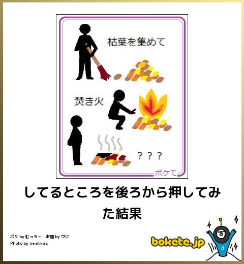 bokete, おもしろ, まとめ, ボケて, 爆笑, 画像1474