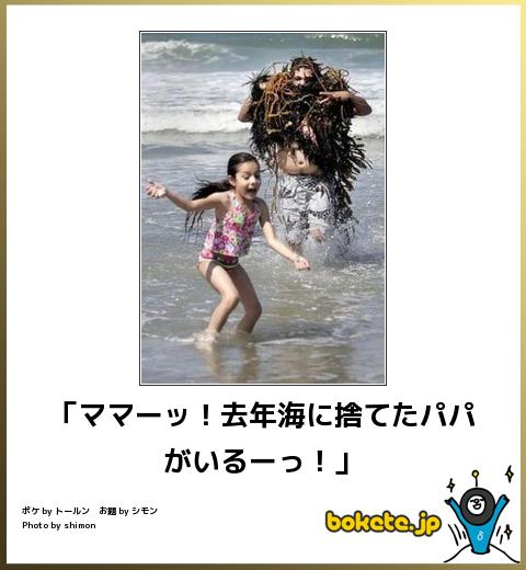 bokete, おもしろ, まとめ, ボケて, 爆笑, 画像1499